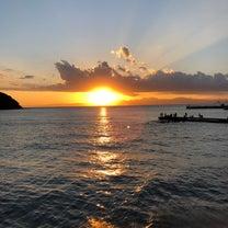 美しい夕日をの記事に添付されている画像