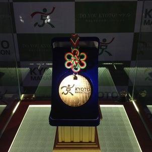 京都マラソンのメダルリボン♪の画像