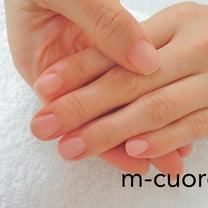 爪の補強のためのジェルネイル♡【クリア】の記事に添付されている画像