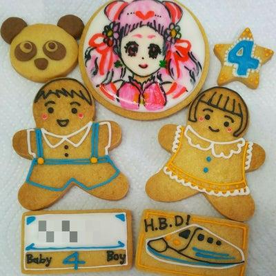 初めてのペイントクッキーとジンジャーマンリベンジ!の記事に添付されている画像