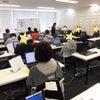 今年度最後の日本情報処理検定の画像