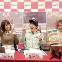 【競馬】「フェブラリーS」振り返り&今週は治郎丸敬之さんとGI馬5頭が出走する「の記事に添付されている画像