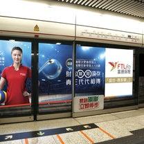 香港保険:FTLifeリージェント2 香港在住の筆者が実際に契約したので全過程をの記事に添付されている画像