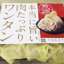 ヤオコーららぽーと富士見店&志木本町店の記事に添付されている画像