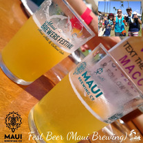 Fest Beer (Maui Brewing)開栓!の記事に添付されている画像