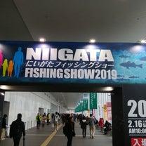 新潟フィッシングショー2019の記事に添付されている画像