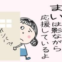 うんこと心の関係【持論!】の記事に添付されている画像