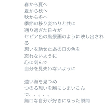 林部智史さんと海蔵亮太さんの記事に添付されている画像