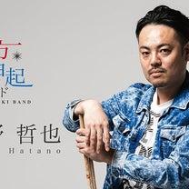 【ブログ】東方神起ドラマー哲さん  ユノとチャンミンを語るの記事に添付されている画像