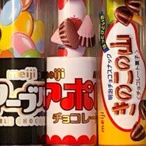 チョコレートは明治♬︎♡の記事に添付されている画像