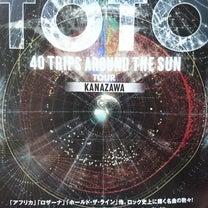 フラフラ Trip but I Go【TOTO-2019】の記事に添付されている画像