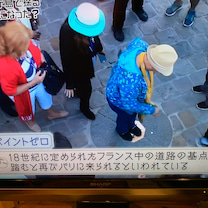 タモリさんがめっちゃ楽しそうな番組 (๑˃̵ᴗ˂̵)の記事に添付されている画像
