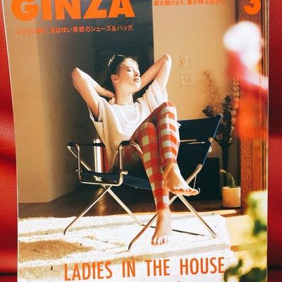 アクセスバーズが雑誌GINZAに掲載!!!の記事に添付されている画像