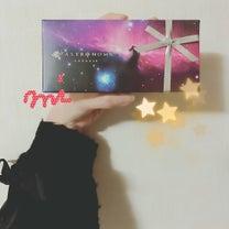 紫耀くん、あーいらびゅーべいべー♡の記事に添付されている画像