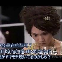 """BL80「神様!ヤキモチ焼いてる!」を中国語で言ってみよう""の記事に添付されている画像"
