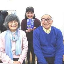 山川紘矢さん亜希子さん&瀬川映太さんコラボトーク  「どう生きたらいいの?」の記事に添付されている画像