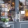 お洒落な雑貨店 La douceurの画像