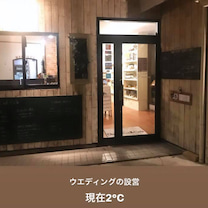 TENBO-DAI CAFE[夜分遅くに登場]の記事に添付されている画像