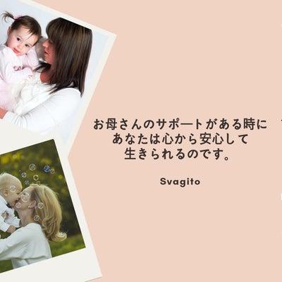 アトピー性皮膚炎と家族の座の記事に添付されている画像