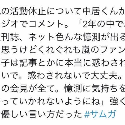 嵐にしやがれ…デスマッチ…前記事…吉瀬美智子さん(*´ー`*)の記事に添付されている画像
