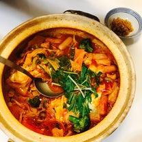 #トマト鍋 ❤️ #晚饭 #西红柿火锅 #おうちごはん #西红柿 #おやすみの記事に添付されている画像
