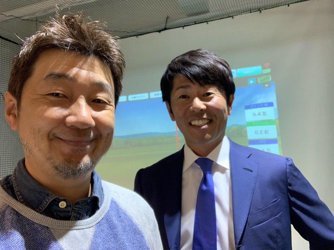 石井忍プロの新しいスクールが赤坂に! | 野村タケオのゴルフバカな話