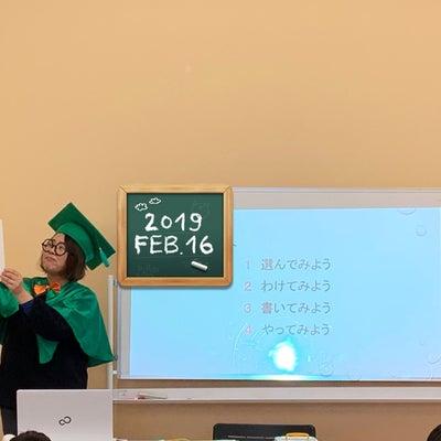 お片づけは心の勉強として道徳の授業に❗️【佐賀県唐津市0-100地域の輪/ポッケの記事に添付されている画像