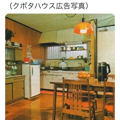 昭和の空気に浸りながら二ヶ月くらい引きこもりたいの記事に添付されている画像