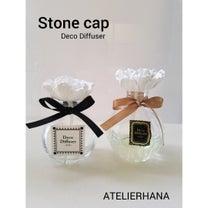 Loconature 公認ATELIERHANA 考案「Stone cap」の記事に添付されている画像