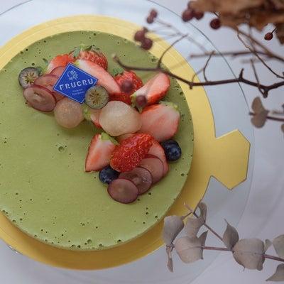 抹茶のRawケーキと本日オススメケーキの記事に添付されている画像