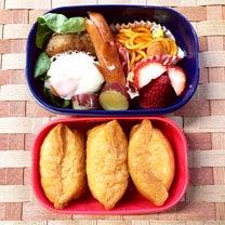 おいなりさん弁当の記事に添付されている画像