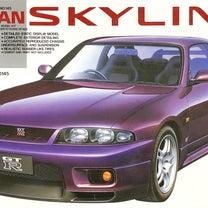 スカイライン GT-R (R33) 製作記① 始の記事に添付されている画像