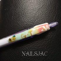夏のリゾートイメージのデコレーションペンの記事に添付されている画像
