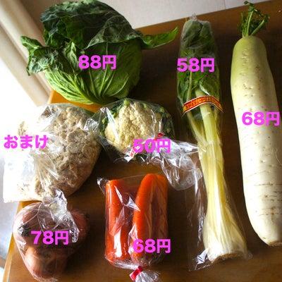 節約したいけど、近くに安いスーパーがなーい!!!の記事に添付されている画像
