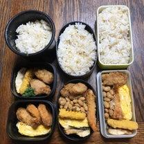 今日のお弁当と今日の予定の記事に添付されている画像