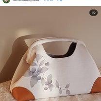 ありがとうインスタ♡の記事に添付されている画像