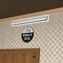 湿度の話(Z空調)の記事に添付されている画像