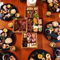 1月1日のおせち料理☆の記事に添付されている画像