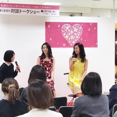バレンタインのトークショーの記事に添付されている画像