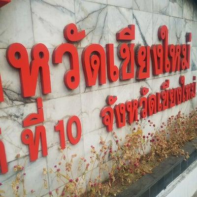 タイ人の手が異常に気になる理由の記事に添付されている画像