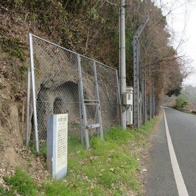 今石横穴墓群(熊本県菊陽町)の記事に添付されている画像