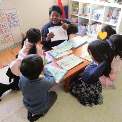 Old MacDonald Had a Farm★さいたま市緑区英語教室★2/1の記事に添付されている画像