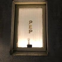 スペイン料理 PEP Spanish Bar in 吉祥寺の記事に添付されている画像