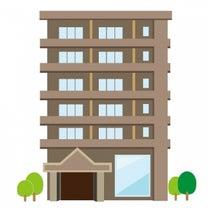 新たなマンションの値段の記事に添付されている画像