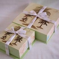 5回目のハワイ旅行55~カハラホテルのマカダミアナッツチョコレート~の記事に添付されている画像