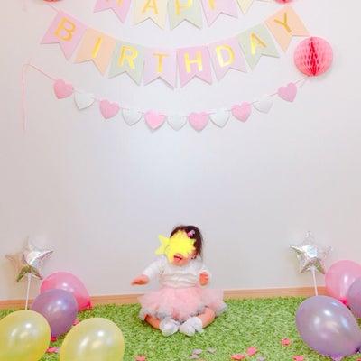 一歳の誕生日!!!の記事に添付されている画像