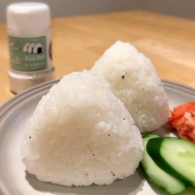 *お米の旨味を引き立てる♪KALDIで買ったおにぎり専用塩*の記事に添付されている画像