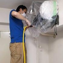 エアコン清掃のプロ 本当のお掃除をご説明!の記事に添付されている画像