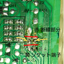 ファンヒーターの修理の記事に添付されている画像