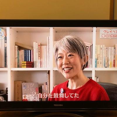私の髪色変遷と、アンケート@グレイヘア東京の記事に添付されている画像